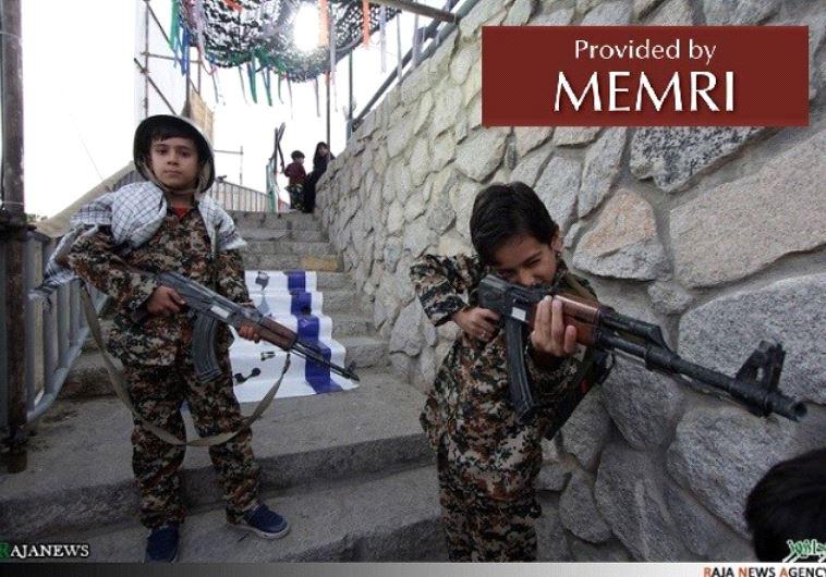 Iranian amusement park has children firing fake bullets at Netanyahu puppet