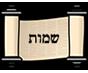 Shemot-2