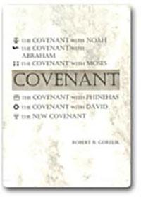 covenant-1