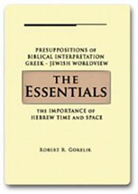 essentials-1