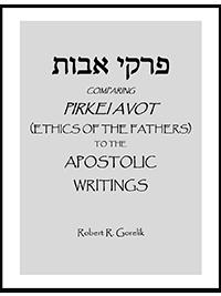 Pirkei-Avot-Workbook